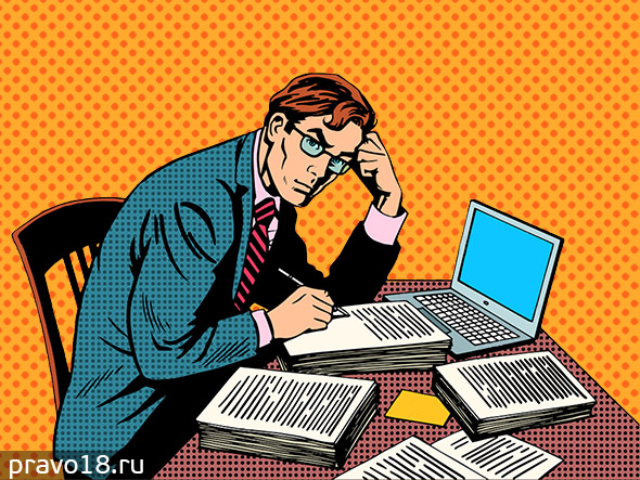 Как составить иск самостоятельно без адвоката