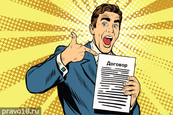 Услуги адвоката по оспариванию сделок