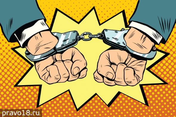 Услуги защитника по уголовным делам