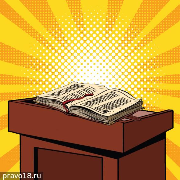 Услуги адвоката по установлению юридических фактов