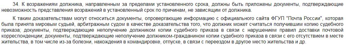 Заголовок Постановление Пленума ВС РФ от 27.12.2016 № 62