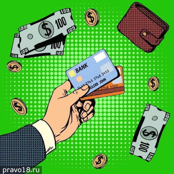 Блокировка банковской карты физического лица
