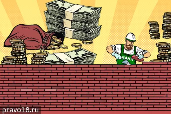 Блокировка банком счёта юридического лица