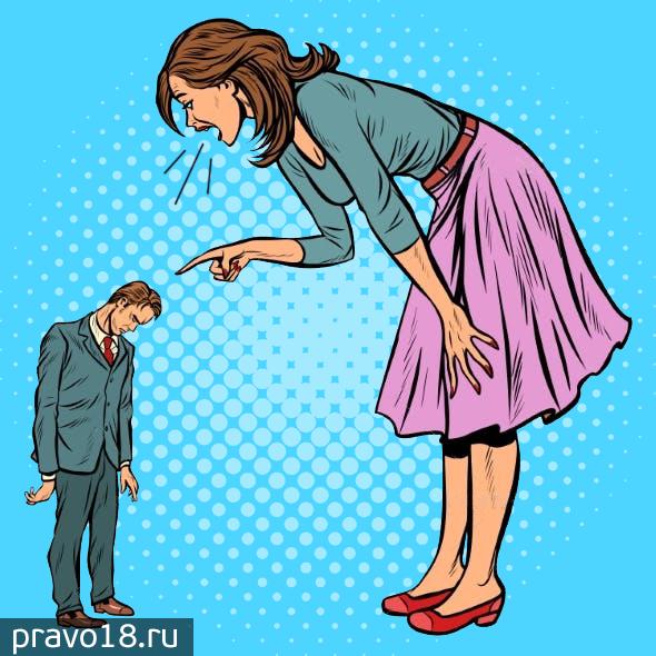 Бывший муж платит 1000 рублей алиментов