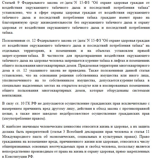 Дело Октябрьского районного суда г. Новосибирска № 2-2780/2017