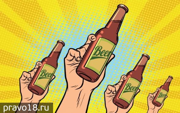 Можно ли пить пиво во дворе