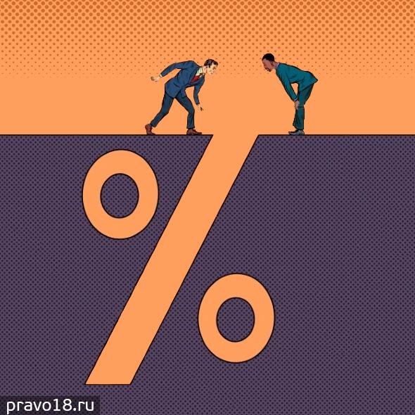 гигантские проценты